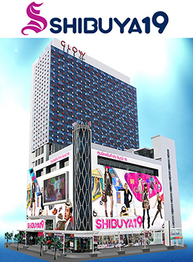 Shibuya 19 Mall Pratunam Bangkok Shopping
